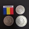 Набор монет Румыния 1966г.