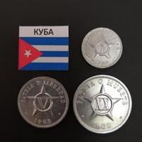 Набор монет Куба 1963г., 1964г.