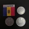Набор монет Молдавия 1993г.