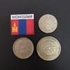 Набор монет Монголия 35 ОН
