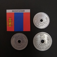 Набор монет Монголия 1959г.