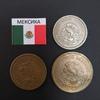 Набор монет Мексика 1936г., 1949г., 1953г.