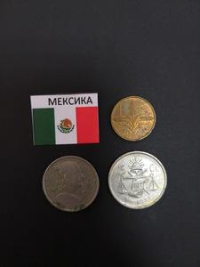 Набор монет Мексика 1950г., 1951г., 1959г.