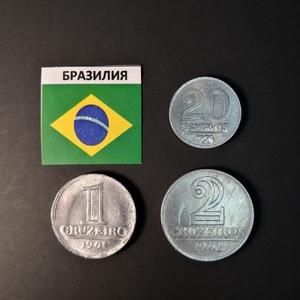 Набор монет Бразилия 1956г., 1961г.