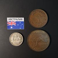 Набор монет Австралия 1938г., 1942г., 1949г.
