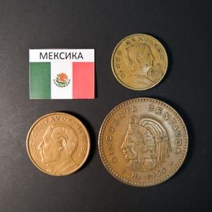 Набор монет Мексика 1914г., 1922г., 1936г.