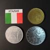 Набор монет Италия 1955г., 1958г., 1964г.