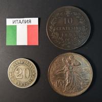 Набор монет Италия 1894г.