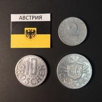 Набор монет Австрия 1947г., 1950г., 1959г.