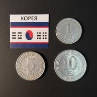 Набор монет Корея 1959г.