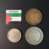 Набор монет Иордан 1949г., 1955г.