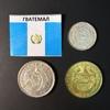 Набор монет Гватемала 1951г., 1958г.