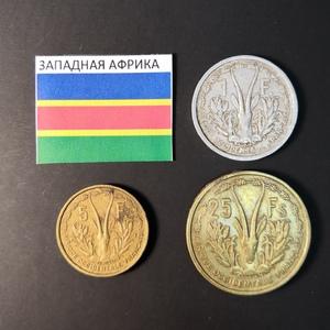 Набор монет Западная Африка 1948г., 1956г.