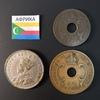 Набор монет Африка 1921г, 1924г., 1937г.
