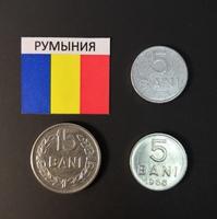 Набор монет Румыния 1966г.,1975г.