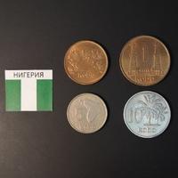 Набор монет Нигерия 1973г.