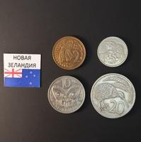 Набор монет Новая Зеландия 1967г.