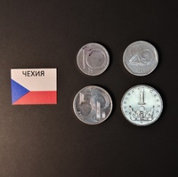 Набор монет Чехия 1993-1994г.г.
