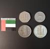 Набор монет Арабские Эмираты