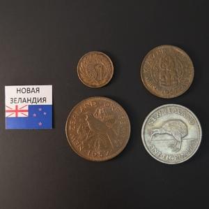 Набор монет Новая Зеландия 1957г., 1964г., 1971г.