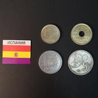 Набор монет Испания 1966г., 1980г., 1986г., 1995г.
