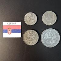 Набор монет Сербия 1942-1943 г.г.