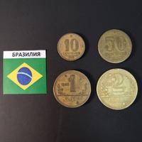Набор монет Бразилия 1945г., 1946г., 1947г.
