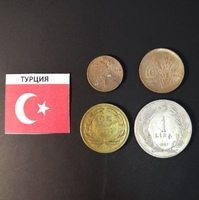 Набор монет Турция 1956-1958г.г., 1963г.