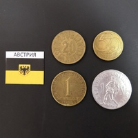 Набор монет Австрия 1950г., 1957г., 1959г., 1960г.