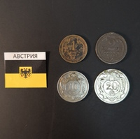 Набор монет Австрия 1893г., 1894г., 1900г., 1910г.