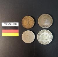 Набор монет Германия 1875г., 1908г., 1909г.