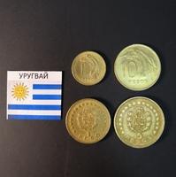Набор монет Уругвай 1965г., 1968г.