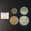 Набор монет Кипр 1983г, 1985г., 1991г., 1994г.