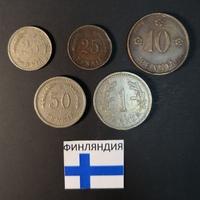 Набор монет Финляндия 1921г., 1929г., 1931г., 1940г., 1942г.