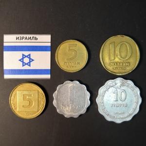 Набор монет Израиль 5 шт.