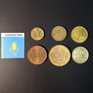 Набор монет Казахстан 1993г., 2000г.