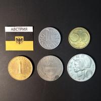 Набор монет Австрия 1969г., 1979г., 1994г.