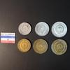 Набор монет Югославия 1955г., 1956г., 1963г.