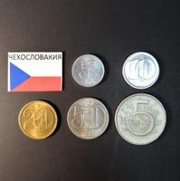Набор монет Чехословакия 1969г., 1977г., 1978г., 1979г.