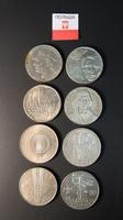 Набор монет Польша 1963г., 1968-1971г.г.