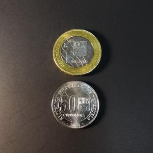 Набор монет Венесуэла 1 боливар,  50 сентимов2018г.