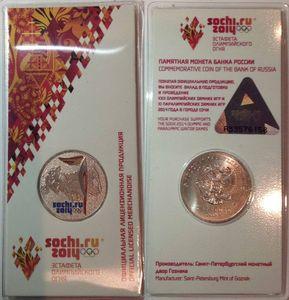 25 рублей Эстафета Олимпийского огня Сочи 2014 (В специальном исполнении) 2014 год