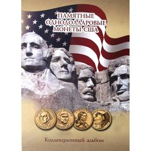 Альбом Президентские доллары США