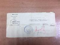 """Предписание """"Воинская часть №2300"""" 1842 г"""