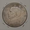 Монета Китай 1 доллар 1933 Корабль серебро (AG)
