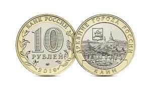 Монета 10 р БМ Клин 2019г. ММД