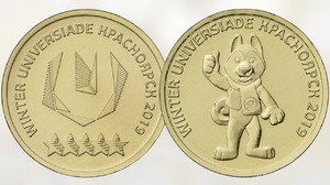 Набор монет РФ XXIX Всемирная зимняя универсиада 2019 года в г. Красноярске