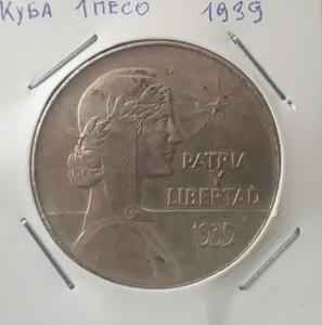 Монета Куба 1 песо 1939 г. серебро (AG)