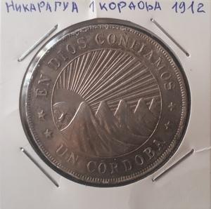 Монета Никарагуа 1 кордоба 1912 год серебро (AG)