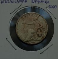 Монета Швейцария 2 франка 1860 г. серебро (AG)